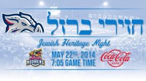 Jewish_heritage_flyer2_t7jea3z7_slv1sbkf