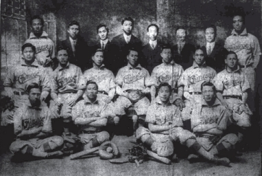 chinese_travelers_1912